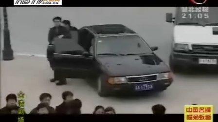电视剧执行局长1全集