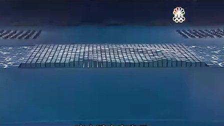北京奥运会开幕式精彩高清视频  岳亮