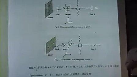 量子力学讲座