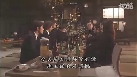金八先生第五季 SP KAME剪辑版