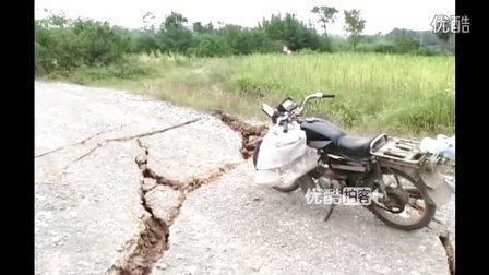 """【拍客】湖北荆门频现恐怖""""天坑""""致农民恐慌"""