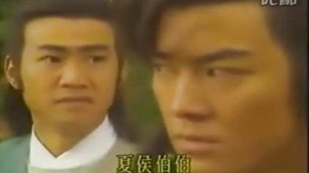 《郑伊健》金蛇郎君20集全04国语VCD