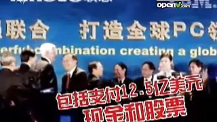 旅游卫视《亮话》节目中郎咸平说中国企业的经营之道片断
