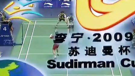 09.05.10.第11届苏迪曼杯羽毛球赛.小组赛.蔡赟傅海峰vs布莱尔阿德科克(英格兰)