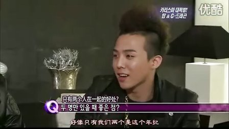 [BBCN]101218 演艺家中介.G-Dragon  TOP【 Cut中字】