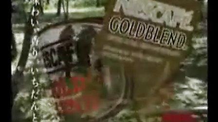 日本1972年雀巢咖啡广告 远藤周作