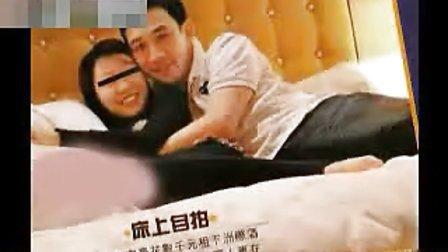 赵雅芝长子博客自曝鸳鸯浴照片