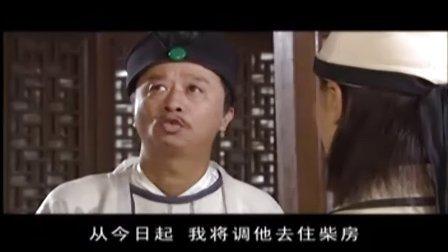 07版《梁山伯与祝英台》17集