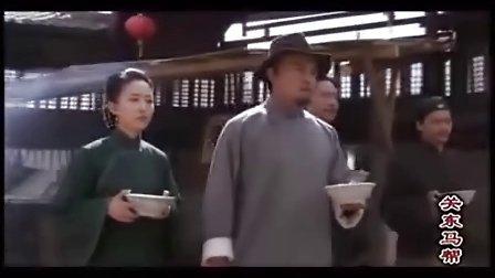 关东马帮 第19集