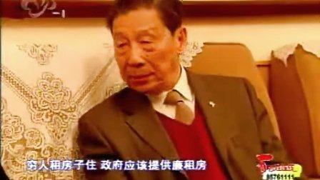 《百姓连线》关于武汉2009中国宏观经济形势报告会的报道