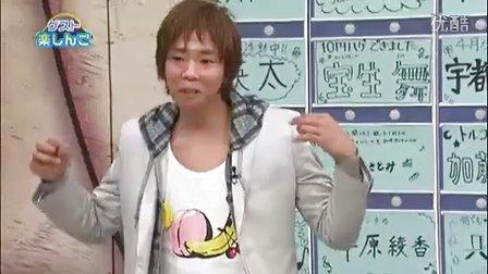『痛快!明石家電視台』'11.03.28 ゲスト:楽しんご