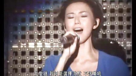 孙燕姿逆光演唱会