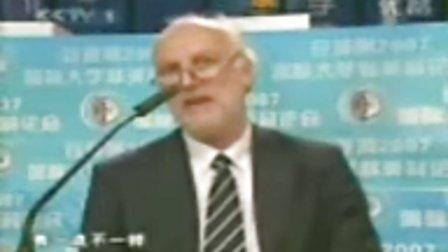 2007辩论赛