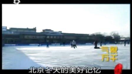 全球变暖的征兆_中国气象网 2008