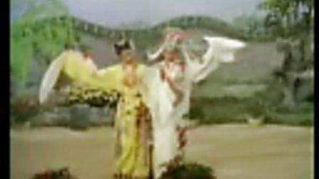1960年经典潮剧【苏六娘】