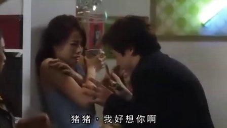 绝代双娇[粤语高清版]