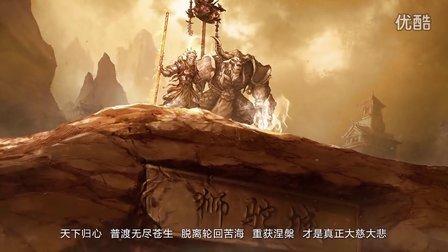 500年都无人超越!《斗战神》史诗剧情动画第四部首发