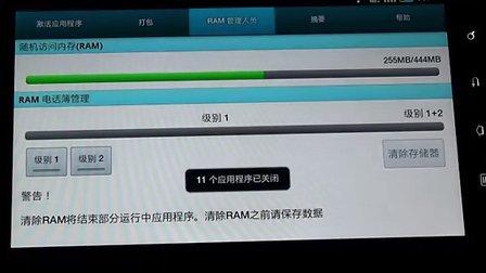 用三星Galaxy Tab自带的网页浏览器看在线视频,首发iMP3.net