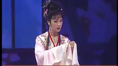 越剧:王老虎抢亲—寄闺