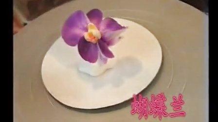生日蛋糕裱花过程 十二生肖裱花视频
