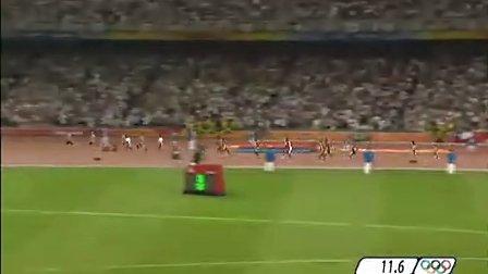 2008年北京奥运会男子4X100米决赛