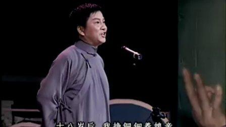 绍兴莲花落:翁仁康专场演唱会