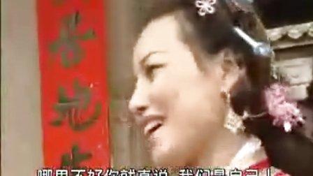 潮汕小品食人酒肉赠人福1