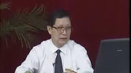 中医诊断学 06