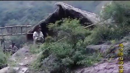 《王屋山下的传说(愚公移山)》15