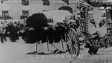 [世界历史].075.第一次世界大战(1)