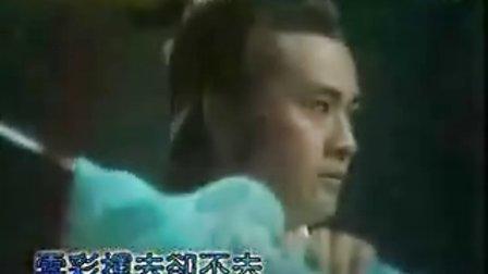 电视剧《楚留香系列》(郑少秋主演)