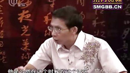 东方宽频 文化中国 正说《雍正王朝》第二部(4)