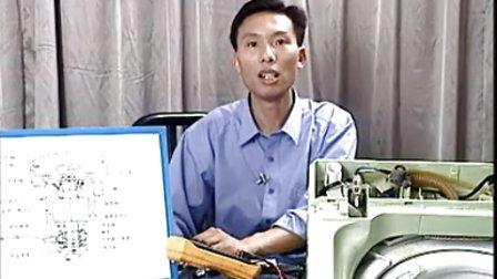 全自动洗衣机维修视频教学