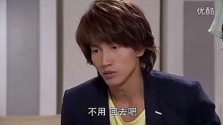 我的灿烂人生 31.flv