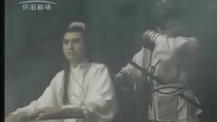 83版经典港剧《四大名捕会京师》(第10集)!