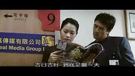 [蓝染影视]郑伊健2006年最新动作大片 天行者A