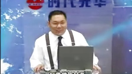 班组建设与班组长管理实战09_培训视频_周士量