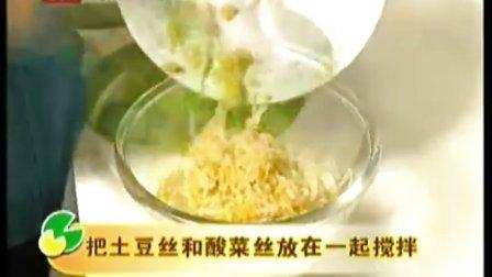 山东肉麻花 酱焖风瓜 炸灌肠 酱油茄子 土豆丝酸菜粉