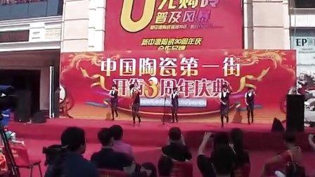 """闽龙""""中国陶瓷第一街""""开街三周年庆典盛大开幕"""
