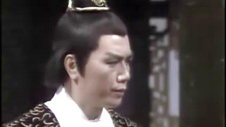 四大名捕会京师05