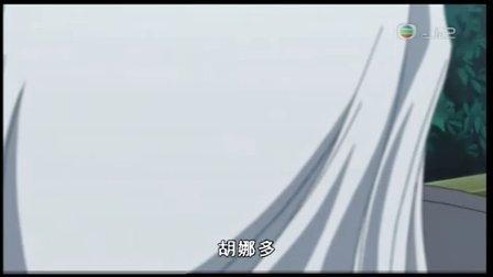J2 幸运女神 第2季03 (粤语) ★女人汤圆★