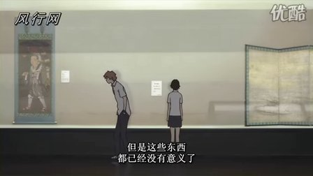 日本高清动漫动画剧场版【穿越时空的少女B】