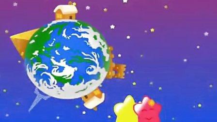 经典卡通儿歌-装扮蓝色的地球
