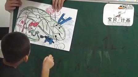 少儿美术教学视频