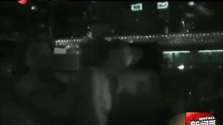 瘾君子网上聚众视频吸毒 想加入必须视频表演溜冰 130910 新闻眼