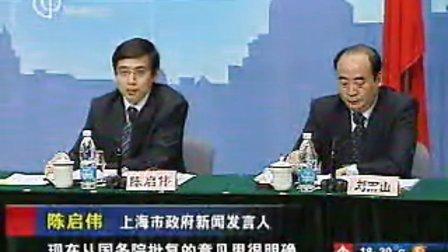 国务院批复同意南汇区整体并入浦东新区