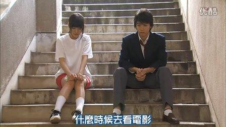 [JPSEEK] 東京少女.水澤惠麗奈 EP04