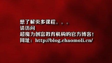 超魔力王紫杰企业自动财富流8