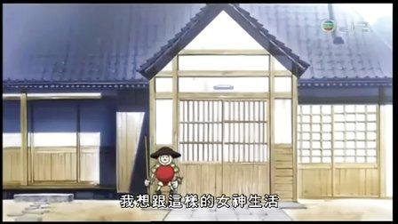 J2 幸运女神 第2季01 (粤语) ★女人汤圆★