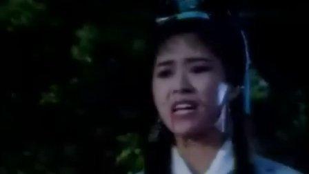 风之刀武林启示录26粤语中字